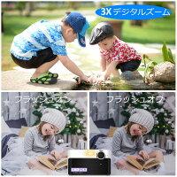デジカメミニデジタルカメラコンパクト32GBカード同梱1080P30FPS2400万画素数日本語取説近景モード付きフラッシュライト2.4インチIPSスクリーン3倍デジタルズーム
