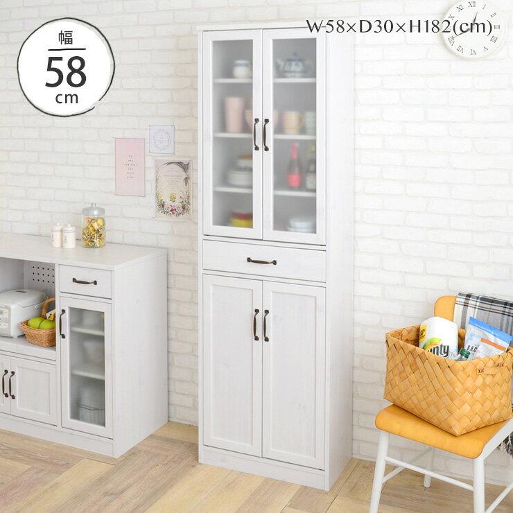 食器棚 スリム 幅60cm カップボード キッチン収納棚 キッチンキャビネット 一人暮らし シンプル かわいい おしゃれ <LUFFY/LU180-60G>