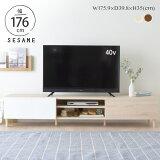 テレビ台 ローボード 北欧 白 ホワイト 収納 鏡面 ナチュラル 木目 幅180cm 幅180 TV台 テレビボード 引き出し 大型TV対応 シンプル かわいい おしゃれ <HELM/HM35-180L>