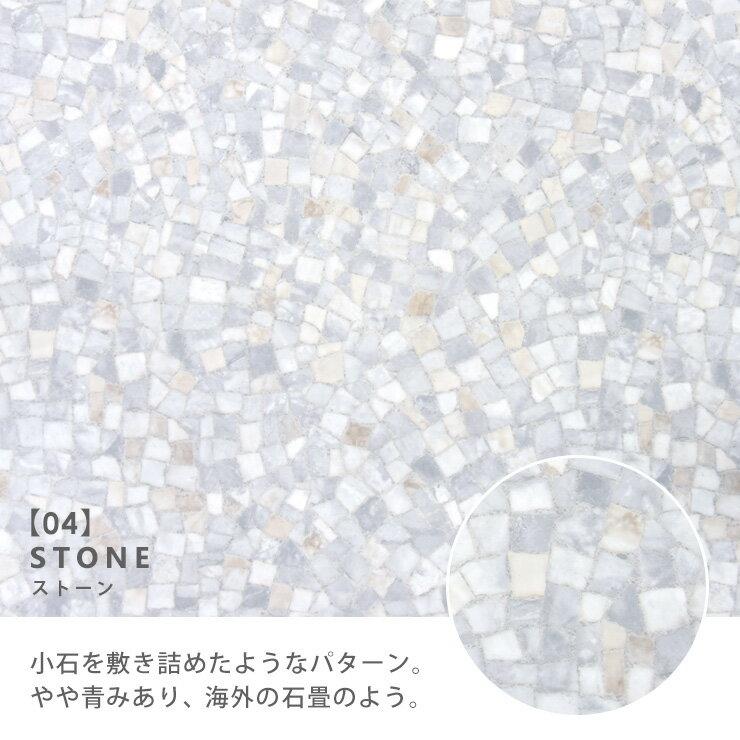 キッチンマット(45×240) 日本製 撥水 はっ水 防水 フリーカット 拭ける 北欧 木目 240 240cm おしゃれ <スリム>