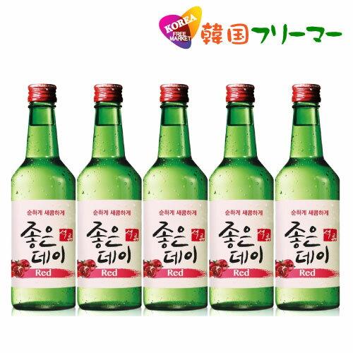 ■『ムハク』ジョウンデーRed(ざくろ味)|果実焼酎(360ml・アルコール13.5%) 5本 ジョウンデイレット■韓国食品/韓