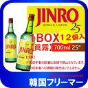 ■眞露 JINRO 25度 700ml【1BOX-12本】■韓国食品/...
