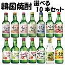 【韓国お酒】二東 イードンにっこりマッコリ 黒豆 1000ml (PT) x 4本 まっこり 韓国伝統酒 アルコール 6度 送料無料
