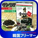 ◆サンブジャ(三夫子)ジャバンのり 70g◆韓国海苔/韓国の...