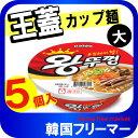 ■『パルド』王カップラーメン|カップ麺(110g)【5個】■...