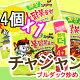 ★新発売★あす楽 ラーメン チャジャンブルダック炒め麺 140gx4+1個★韓国食品/韓国…