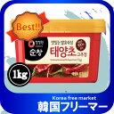 ◆韓国食品スンチャン コチュジャン1BOX 1KgX1個 ◆ゴチュジャン 韓国調味料 韓国料理 韓国食材 韓国食品