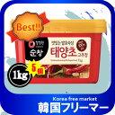 ◆韓国食品スンチャン コチュジャン1BOX 1KgX5個 ◆ゴチュジャン 韓国調味料 韓国料理 韓国食材 韓国食品