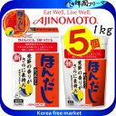 ■ 味の素 業務用ほんだし 1kgX5個 ■