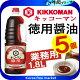 ■ キッコーマン 徳用醤油  1.8LX5個 ■