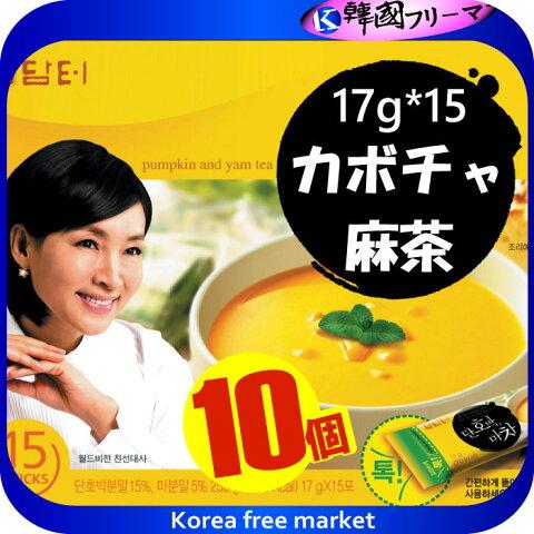 韓国直輸入◆【ダムトカボチャ・麻茶(17g*15)X10個】◆韓国食品/韓国茶/韓国食材/韓国お茶/東方神起 /伝統茶/健康茶/韓国ドリンク/韓国飲料