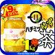 ★送料無料【三和はちみつ柚子茶1kg】ゆず茶1kg 9個 1BOX★韓国食品/韓国お茶/韓…