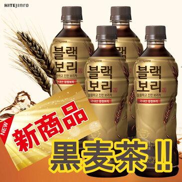 ■韓国■★くろむぎちゃ 520mlX5本★韓国水 麦茶 ミネラルウォーター  黒 お茶【麦茶韓国飲料|韓国最高ブランド品】ダイエット・健康