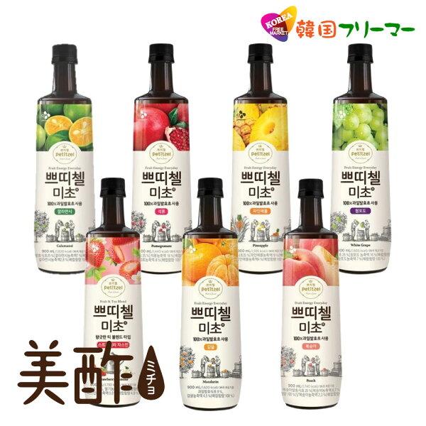 全種類    プティチェル美酢ミチョ7種類から選べる美酢お選び12本セット美酢ミチョマスカットざくろパイナップルモモ青リンゴイ