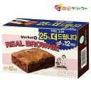 【オリオン】Market O マーケットオー リアルブラウニー 20g*12個入 240g 韓国お菓子 お菓子 brownie