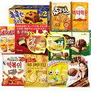 選りすぐり 韓国お菓子 11種セット トッポキスナック,チュロススナック,バターワッフル,ハニーバターチップ,チョコチップ,イェガム,チョコパイ, コミアン,コブクチップ,ガーリックバゲット、きなこ 韓国 おかし コブクチップ 韓国 お菓子
