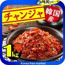 丹丹小米辣 塩漬青唐辛子 中華食材 中華物産 250g