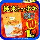 韓国トッポキ★(宗家)純米トッポキ1kgX10個★■韓国食品/輸入食品/輸入食材/韓国料理…
