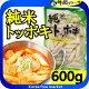 韓国トッポキ★純米トッポッキ600g★もちもちして食感のハーモニー★ 韓国食品 韓国料理 …