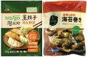 ビビゴ 王餃子 肉&野菜 1kg + 春雨&野菜 海苔巻き