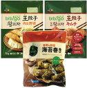 ビビゴ 王餃子 キムチ 1kg + 王餃子 肉&野菜 1kg