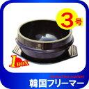 【 参鶏湯用トッペギ下皿付 トッペギ14cm(3号)】1box20個■トッペギ/土鍋/陶器/鍋料理……