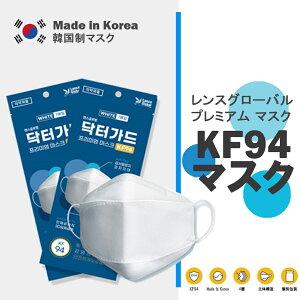 レンスグローバル プレミアム マスク KF94 マスク 25枚 KF94 マスク 小さめ KF94 マスク  韓国製 韓国マスク 立体マスク 韓国 大人用 立体構造 個別包装コロナ対策 飛沫防止 花粉