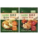 bibigo キムチ王餃子 1kg & 王餃子 肉&野菜 2
