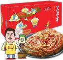 【クール便無料配送】マムスキムチ 5kg ■韓国産 ■白菜キ...