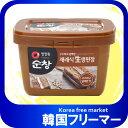 ◆【スンチャン 味噌500gx1個】 ◆ゴチュジャン 韓国調...