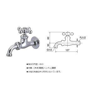 万能ホーム胴長水栓(メッキ)+泡沫アダプター(メッキ)のセットBHD13-M+G206AD-M送料\525