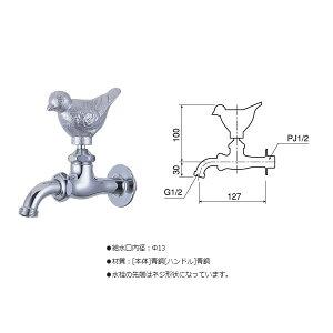 万能ホーム胴長水栓(スズメ・メッキ)+泡沫アダプター(メッキ)のセットBHD13-SPM+G206AD-M送料\525