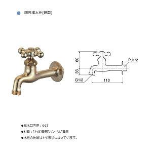 胴長横水栓(研磨)+泡沫アダプター(真鍮)のセットDN13-B+G206AD送料\525