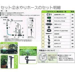 自動水やり水栓セット二口万能胴長水栓蛇口(メッキ)+レインセンサー鉢上プランター用水やりタイマー4点セットG208ST-G210RS-G209MP-SET-FBD13-M