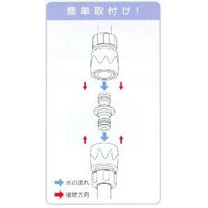 ガーデニング水栓散水パーツジョイントニップルG208-3038送料\525