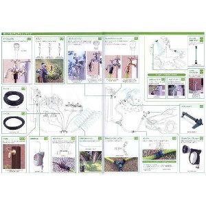 ガーデニング水栓庭用の蛇口散水栓S13J送料\525