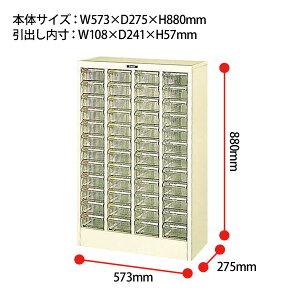 整理ケースナカバヤシPCL-48深型12段×4W57.3×D27.5×H88cm【送料無料(北海道沖縄離島を除く)】書類整理棚収納フロアケース