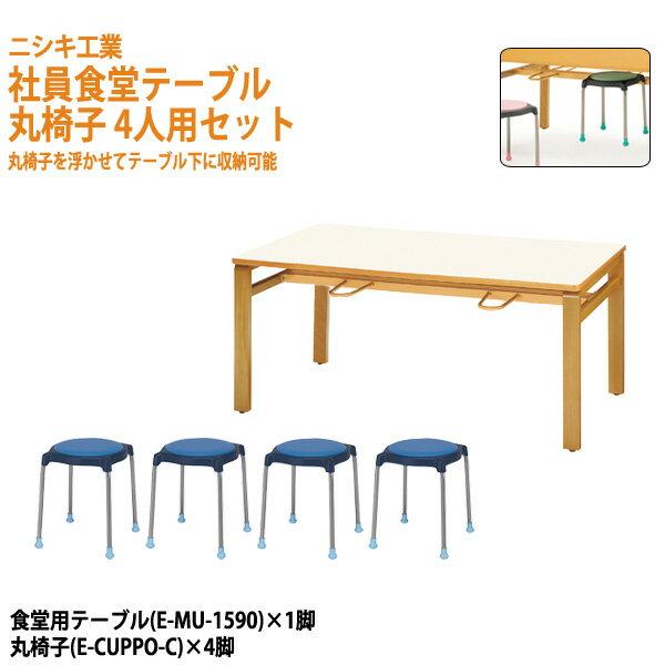 オフィス家具, その他  4 E-MU-1590-E-CUPPO-C-4 E-MU-1590(W150xD90xH70cm1E-C UPPO-C4 ( )