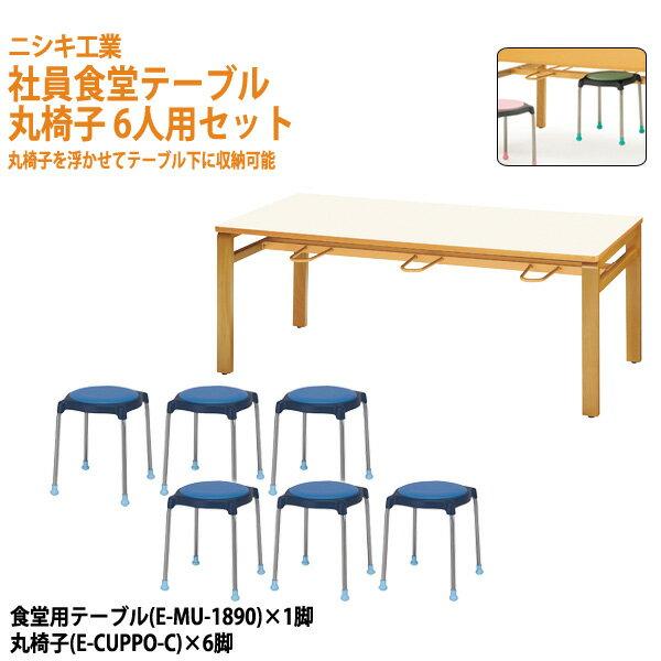 オフィス家具, その他  6 E-MU-1890-E-CUPPO-C-6 E-MU-1890(W180xD90xH70cm1E-C UPPO-C6 ( )