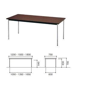会議用テーブルミーティングテーブル