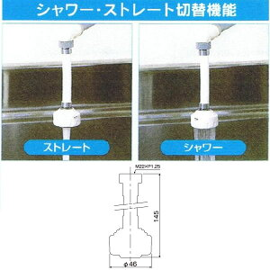 首振り節水キッチンシャワー(ホース付)HV-206SV