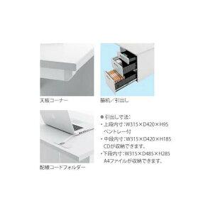 TOKIOオフィスデスク・事務机脇机FTシリーズW400XD700XH700FTS-400W