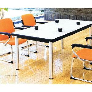 大人数での会議や打ち合わせに大型会議用テーブル・会議机EX-1890R(天板:楕円形)W1800XD900XH700