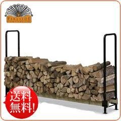 2×4ログラック(スタンダード)[品番:Y01]ログラック/薪棚/鉄製 ログラック/薪ラック/薪収納 たっぷり収納ログラック