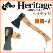 HelkoHeritage ヘルコヘリテイジ ハンドアックス キャンプ