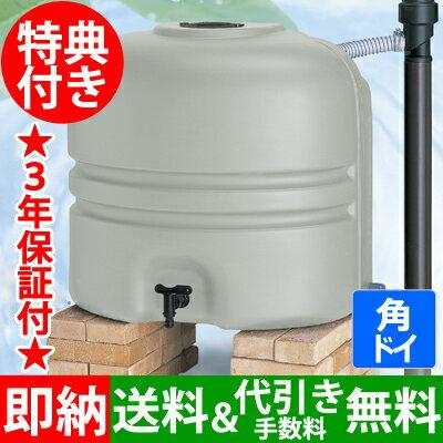【送料無料!】コダマ樹脂ホームダムミニ110リットル