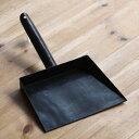 松野屋 アイアンちりとり 室内 掃除道具 おしゃれ ちりとり 屋外 塵...