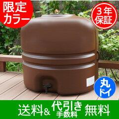 コダマ樹脂製雨水タンク「ホームダム」ミニ110L☆とっても手軽で使い勝手の良い雨水タンクを、...