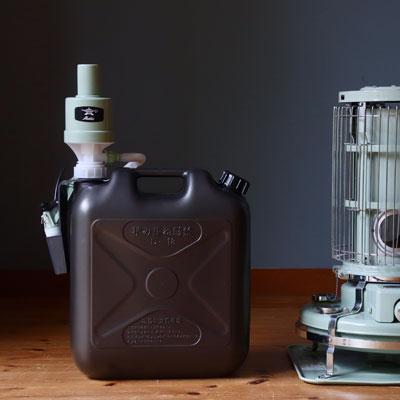 【灯油タンク】オリジナル灯油ポリタンクTheGenieTank(ジィニータンク)18Lダークグレー燃料タンクポリタンク灯油缶キャンプアウトドアお洒落おしゃれ