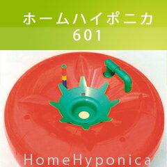 ハイポニカの協和より「ホームハイポニカ601」は手軽にご家庭で水耕栽培・家庭菜園を楽しめるキ...